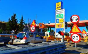 Ολυμπία Οδός: Αναστολή είσπραξης διοδίων στους πλευρικούς σταθμούς Πάχης Μεγάρων
