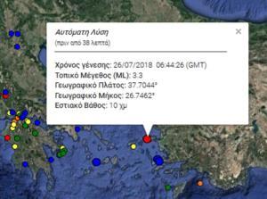 Σεισμός στη Σάμο – Επιφανειακός με επίκεντρο πολύ κοντά στο κέντρο του νησιού [pic]