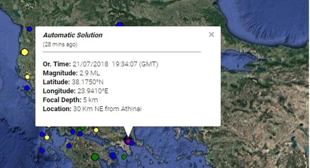 Σεισμός στην Αττική! Διπλό χτύπημα του Εγκέλαδου
