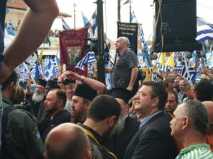 """Συλλαλητήριο για την Μακεδονία στην Βεργίνα – """"Παρών"""" και ο Απόστολος Τζιτζικώστας [pics]"""