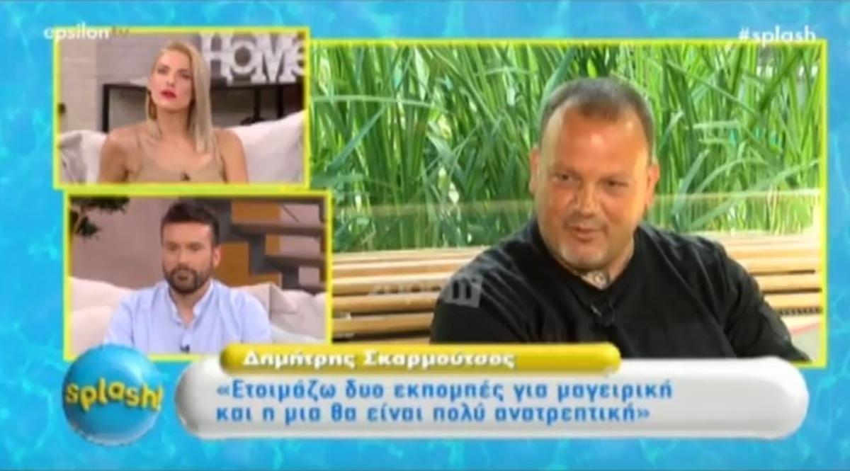 Δημήτρης Σκαρμούτσος: «Όταν πρωτοξεκινήσαμε το MasterChef στο MEGA, δεν…» | Newsit.gr