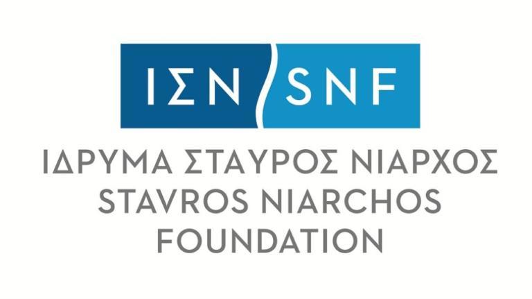 Ίδρυμα Σταύρος Νιάρχος: Δωρεά 25 εκατ. ευρώ στο Πυροσβεστικό Σώμα