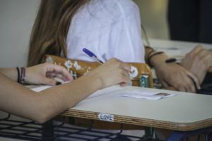 Νέα Προγράμματα σπουδών και βιβλία στα ΕΠΑΛ