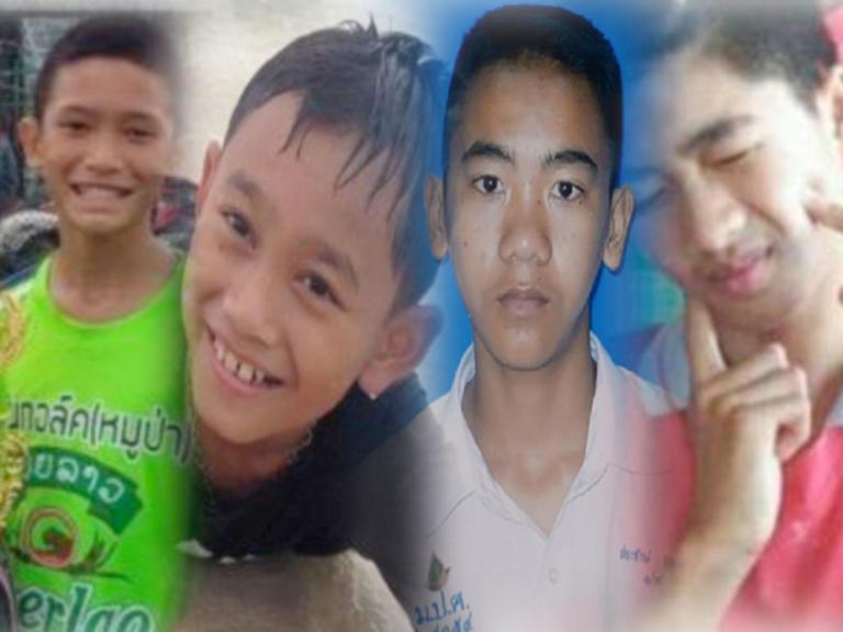 Ταϊλάνδη: Αυτά είναι τα αγόρια που βγήκαν από τη σπηλιά – Οι ιστορίες τους [pics]   Newsit.gr