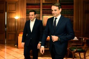 Τάσεις MRB: Στο 9,8% η διαφορά ανάμεσα σε Νέα Δημοκρατία και ΣΥΡΙΖΑ