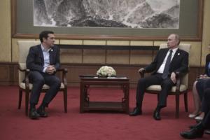 Μόσχα για απέλαση Ρώσων διπλωματών από την Ελλάδα: «Θα απαντήσουμε με το ίδιο νόμισμα!»