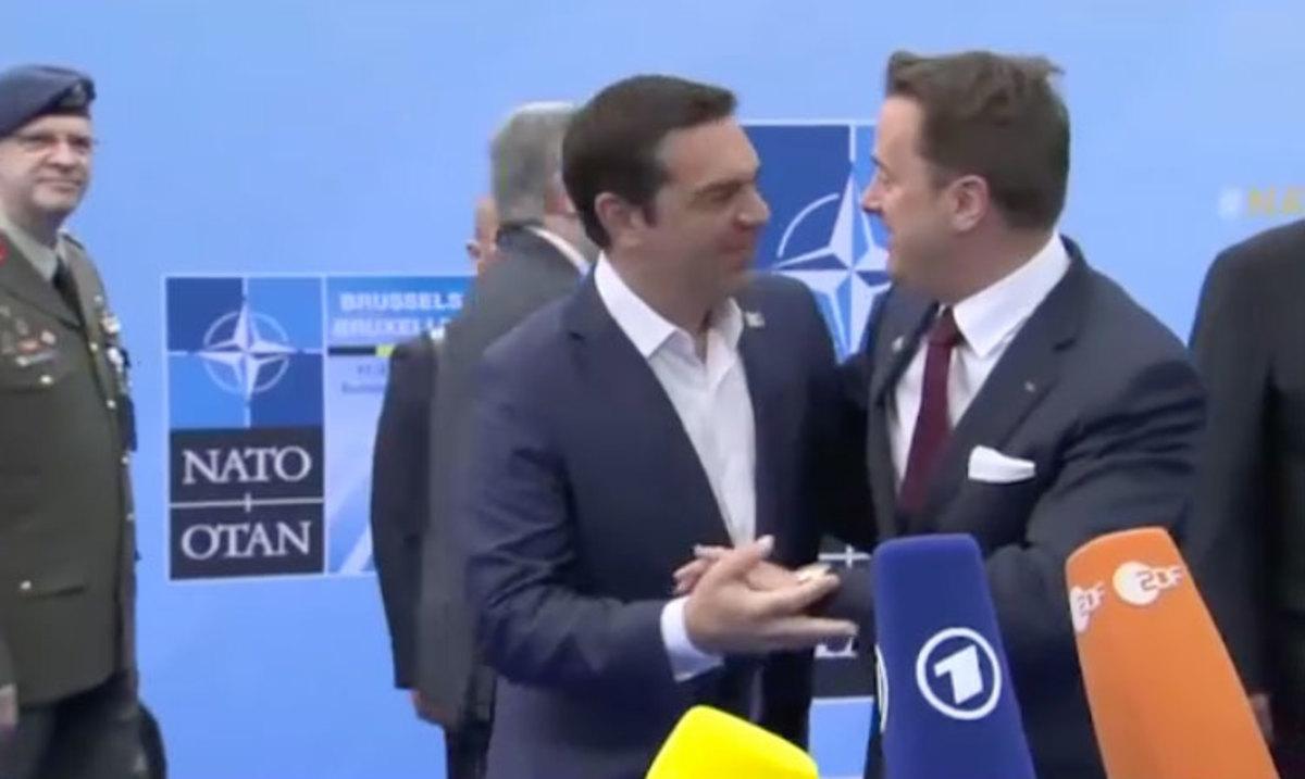 Σύνοδος ΝΑΤΟ: Το πείραγμα του πρωθυπουργού του Λουξεμβούργου στον Αλέξη Τσίπρα – video | Newsit.gr