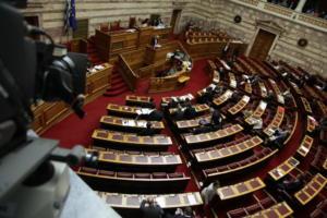 Ερώτηση βουλευτών ΝΔ: Όχι στις περικοπές από τις Ένοπλες Δυνάμεις για τον ΦΠΑ στα νησιά