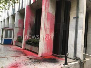 Ρουβίκωνας: Επίθεση στο υπουργείο Εξωτερικών!
