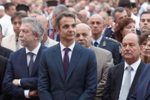 Ζάκυνθος: Επίσκεψη του Κυριάκου Μητσοτάκη ανήμερα της γιορτής του Αγίου Διονυσίου!