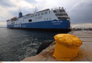 """Σκιάθος: Χτύπησε στο λιμάνι το πλοίο """"Aqua Blue"""" – Τα δευτερόλεπτα τρόμου για τους 170 επιβάτες!"""