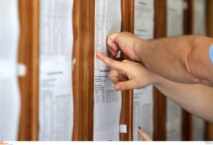 Βάσεις 2018 Αποτελέσματα Πανελληνίων results.it.minedu: Δείτε ΕΔΩ σε ποια σχολή περάσατε