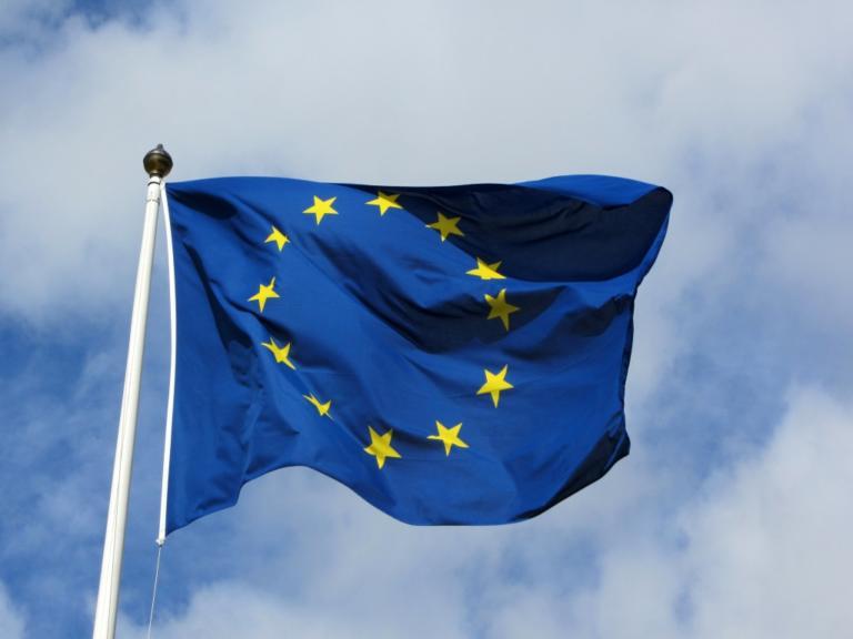 Πόσο καλά γνωρίζετε την Ευρωπαϊκή Ένωση; Αυτό το κουίζ σας… ξεμπροστιάζει! [pics] | Newsit.gr