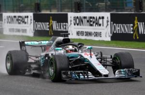 "F1: ""Πέταξε"" ο Χάμιλτον στη βροχή! Έκπληξη από Οκόν – video"