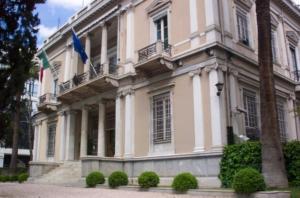 «Ντου» ομάδας του αντιεξουσιαστικού χώρου στην πρεσβεία της Ιταλίας