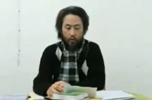 Τζιχαντιστές κρατούν ομήρους έναν Ιάπωνα και έναν Ιταλό