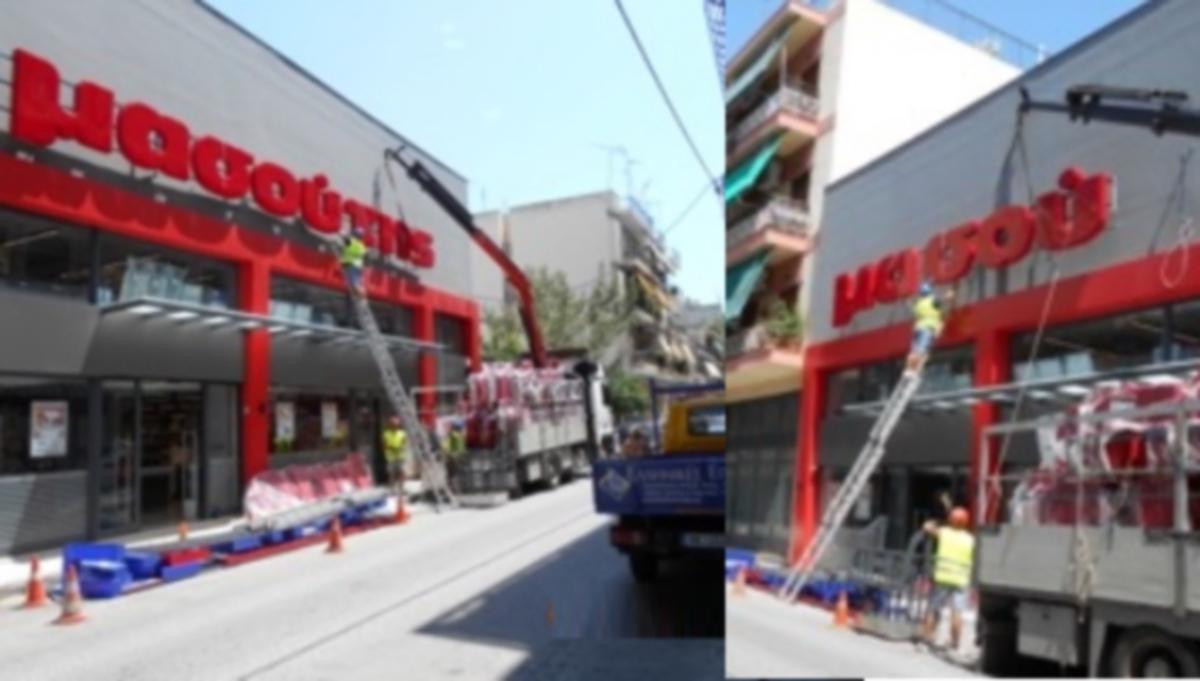 Σηκώνει ταμπέλες ο Μασούτης στην Αθήνα με την εξαγορά της Προμηθευτική Τροφίμων Α.Ε.