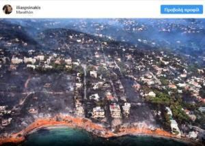 Ψινάκης: Πόσταρε φωτογραφία από το καμένο Μάτι και κάνει έκκληση για βοήθεια