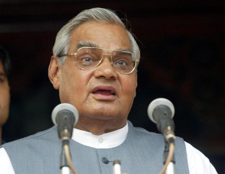 Ινδία: Πέθανε ο πρώην πρωθυπουργός Βατζπάγι | Newsit.gr