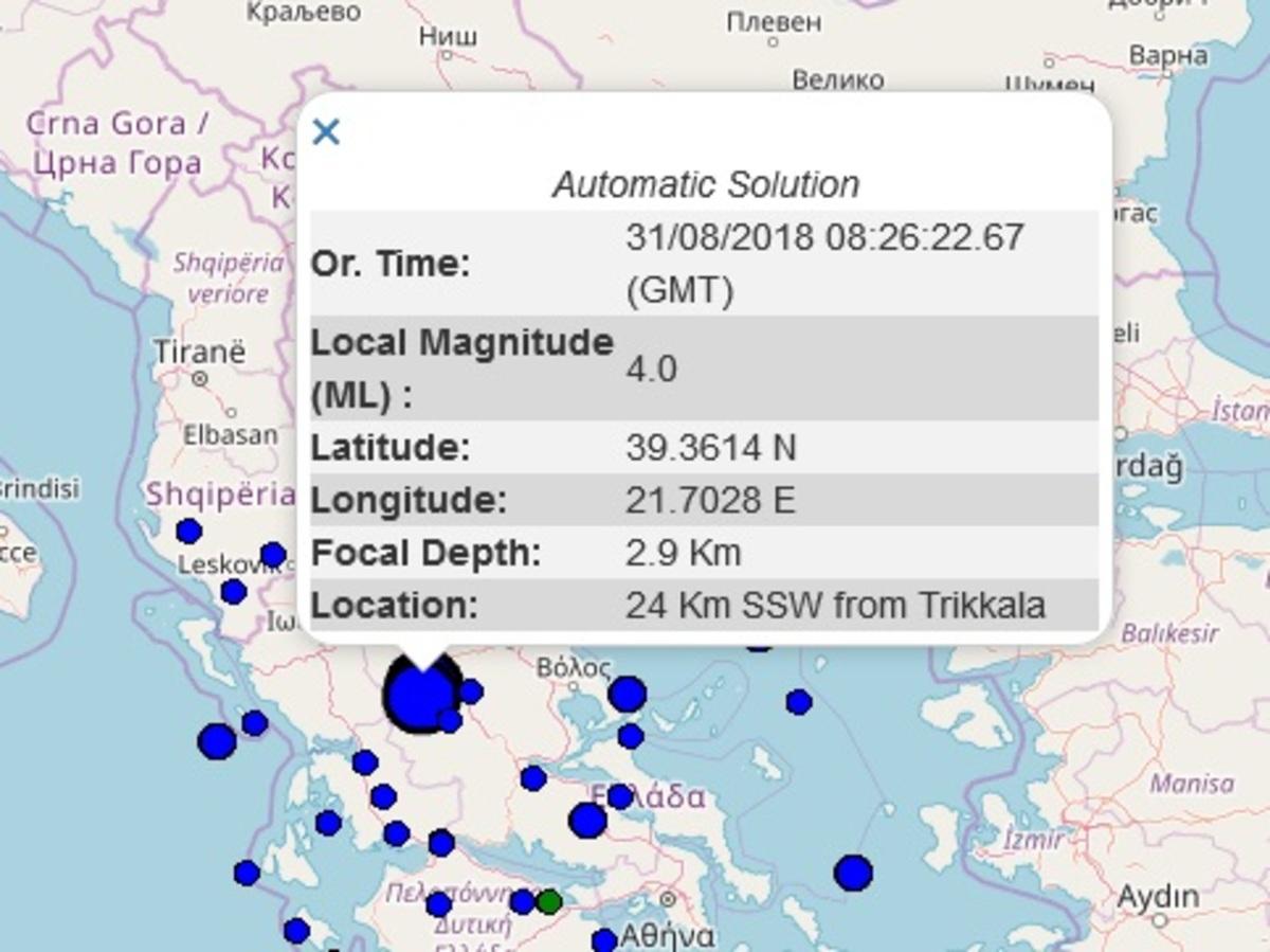 Σεισμός στην Καρδίτσα: Μετασεισμός 4,1 ρίχτερ!