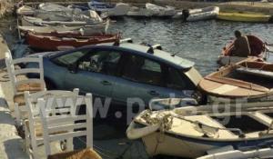 Πάρος: Ξέχασε να βάλει χειρόφρενο και… βρήκε το αυτοκίνητό του μέσα στην θάλασσα! [pics]