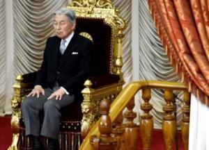 Ιαπωνία: Ιστορικές στιγμές! Ο πρώτος Αυτοκράτορας που αποχωρεί από το θρόνο – video