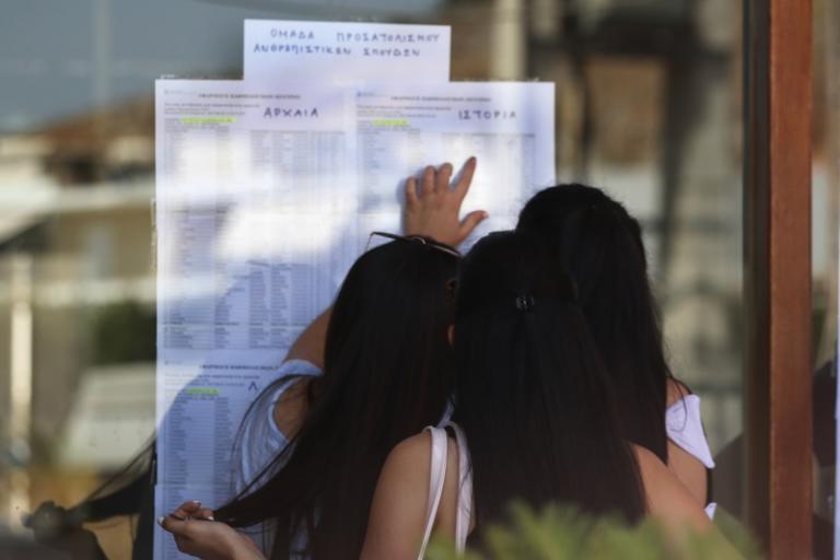 Βάσεις 2018: Πότε ανακοινώνονται – Τα σενάρια για όλα τα πεδία | Newsit.gr