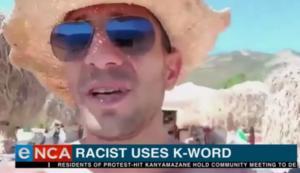 Ρατσιστικό παραλήρημα entrepreneur… Ελληνάρα σε ελληνική παραλία! Ζητούν να συλληφθεί! video