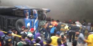 Τραγωδία στο Εκουαδόρ! Νεκροί 12 οπαδοί της Μπαρτσελόνα [pics]