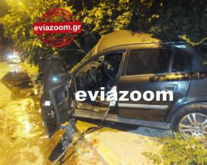 Τροχαίο με δύο νεκρούς στη Χαλκίδα – Σκοτώθηκε γνωστός επιχειρηματίας της περιοχής – video