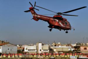 Θεσσαλονίκη: Αεροδιακομιδή 47χρονου από την Χαλκιδική στο νοσοκομείο Παπανικολάου