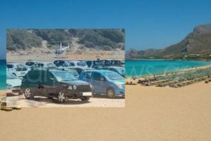 Κρήτη: Με… ελικόπτερο πήγε στην παραλία Ελβετός τραπεζίτης – video