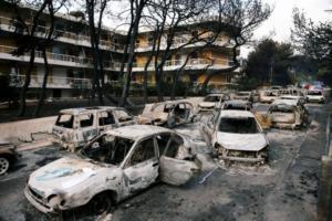 Φωτιές στην Αττική: Στην δικαιοσύνη ο αδερφός της ακτινολόγου που κάηκε μαζί με τις 5χρονες κόρες της