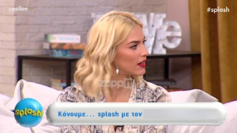 Παραδέχτηκε πως χώρισε στον αέρα της εκπομπής! | Newsit.gr