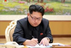 Πυρηνικό… καμπανάκι από την Βόρεια Κορέα – Μήνυμα στον Τραμπ