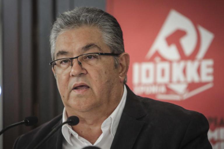 Κουτσούμπας: Η χώρα μπαίνει σε «μεταμνημονιακό» μνημόνιο | Newsit.gr
