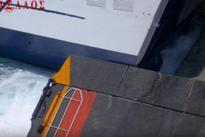 Νάξος: Η μανούβρα του πλοίου στο λιμάνι – Η κίνηση του καπετάνιου που θα θυμούνται για καιρό [vid]