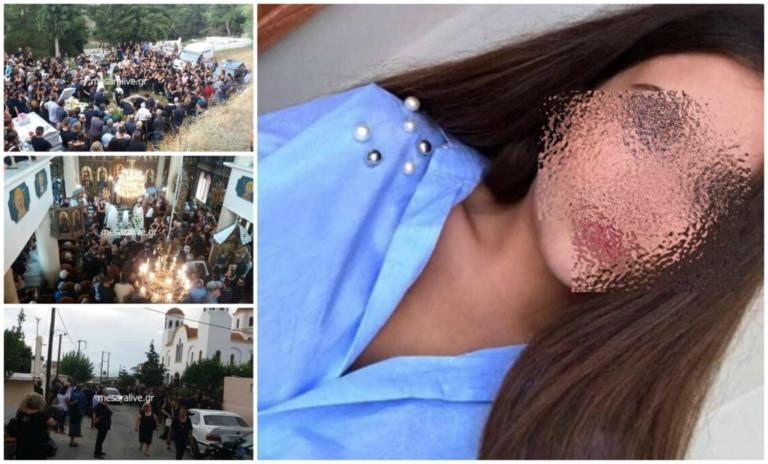 Ηράκλειο: Ράγισαν κι οι πέτρες στο τελευταίο αντίο! Θρήνος στο χωριό της 18χρονης Μαρίας [pics]