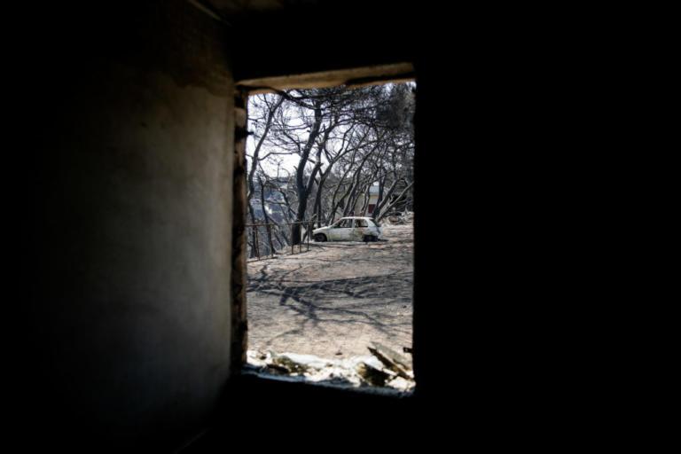 Φωτιές στην Αττική: Θρίλερ με δύο σορούς, που δεν έχουν αναγνωριστεί!