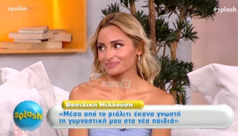 Βασιλική Μιλλούση: Η διαφορά ηλικίας με τον Λευτέρη Πετρούνια και η έκπληξη που της έκανε όταν γύρισε από το Nomads! | Newsit.gr