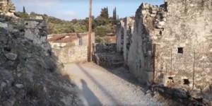 Αυτό είναι το χωριό που θέλουν να πουλήσουν στην Κρήτη!