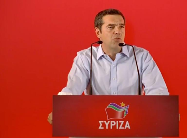 Η ομιλία Τσίπρα στην Κεντρική Επιτροπή του ΣΥΡΙΖΑ | Newsit.gr