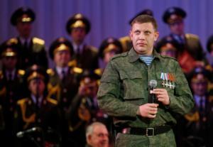 Ντόνετσκ: Νεκρός σε έκρηξη ο ηγέτης των φιλορωσικών αποσχιστικών δυνάμεων, Αλεξάντρ Ζαχαρτσένκο!