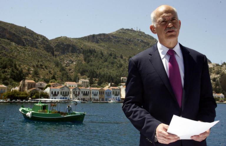 Παπανδρέου: Μετέωρο βήμα η έξοδος από τα μνημόνια, που μπορεί να γίνει βουτιά στο κενό | Newsit.gr