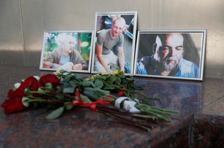 Μόσχα: Θύματα ληστείας οι τρεις νεκροί Ρώσοι δημοσιογράφοι στην Κεντροαφρικανική Δημοκρατία | Newsit.gr