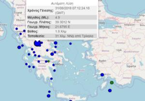 Σεισμός Τρίκαλα: Τι λέει ο Κώστας Παπαζάχος στο newsit.gr
