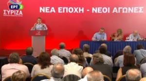 Η ομιλία Τσίπρα στην Κ.Ε. του ΣΥΡΙΖΑ
