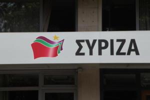 Επίθεση ΣΥΡΙΖΑ σε ΣΚΑΙ και ΝΔ για τον «θάνατο» Γαβρά: Κατάντια!
