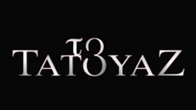 Τατουάζ: Η καλλονή ηθοποιός που μπαίνει στην σειρά! | Newsit.gr