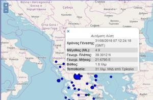 Σεισμός στην Καρδίτσα – Λέκκας: Κουνήθηκε ο μισός κορμός της Ελλάδας!